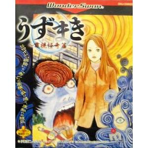 Uzumaki - Denshi Kaiki Hen [WS - Used Good Condition]