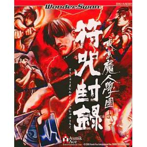 Tokyo Majin Gakuen - Fuju Houroku [WS - Used Good Condition]