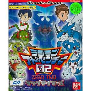 Digimon Adventure 02 - Tag Tamers [WS - Used Good Condition]