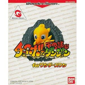 Chocobo no Fushigi na Dungeon [WS - Used Good Condition]