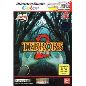 Terrors 2 [WSC - Occasion BE]