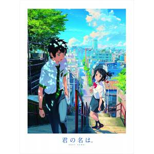 Kimi no Na wa / Your Name Blu-ray Special Edition 3Disc Set [Blu-ray - Region Free]