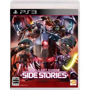 Mobile Suit Gundam Side Stories - Standard Edition [PS3 / Used]