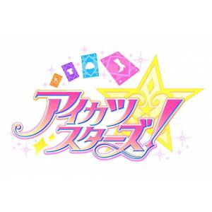 Aikatsu Stars! - Brand Collection Pack 20 Pack BOX [Trading Cards]