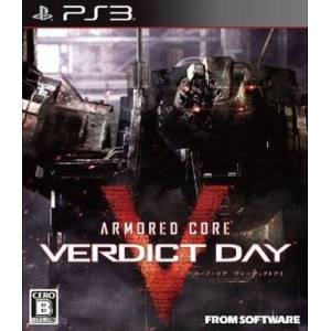 Armored Core Verdict Day [PS3 - Used Good Condition]