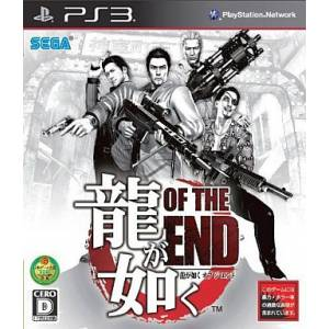 Ryu ga Gotoku Of The End / Yakuza Dead Souls [PS3 - Used Good Condition]