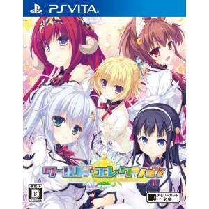 World Election - Limited Edition [PSVita]