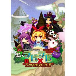 Rabi x Laby -Puzzle Out Stories- - Standard Edition [PSVita]