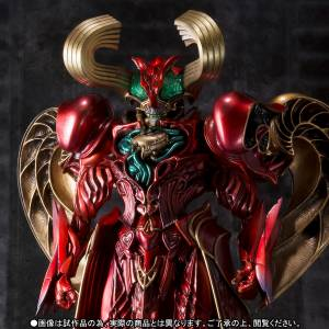 Kamen Rider Drive - Heart Roidmude Limited Edition [S.I.C.]