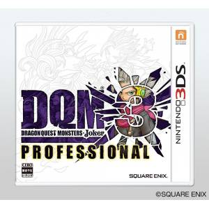 Dragon Quest Monsters: Joker 3 Professional [3DS-Used]