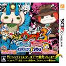 Youkai Watch Sushi/Tempura Busters T Pack [3DS - Used Good Condition]