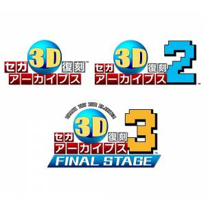 Sega 3D Fukkoku Archives 1 + 2 + 3 Triple Pack [3DS-Used]