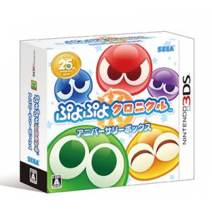 Puyo Puyo Chronicle - Anniversary Box [3DS-Occasion]