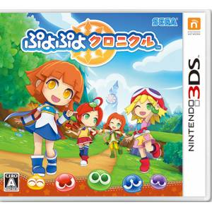 Puyo Puyo Chronicle - Standard Edition [3DS-used]