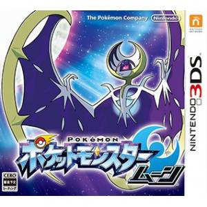 Pokemon Moon - Standard Edition [3DS-Used]