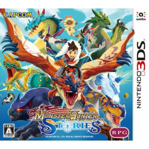 Monster Hunter Stories [3DS - Used Good Condition]