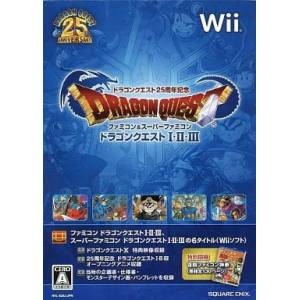 Dragon Quest I・II・III [Wii - Used Good Condition]