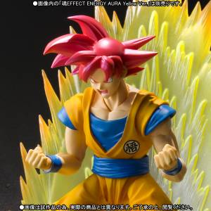 Dragon Ball Z: Battle of Gods / Kami to Kami - Son Goku SSJ God Limited Edition [S.H. Figuarts]