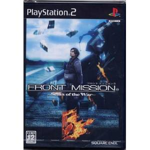 Front Mission 5 - Scars of the War [PS2 - occasion BE]