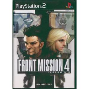 Front Mission 4 [PS2 - occasion BE]