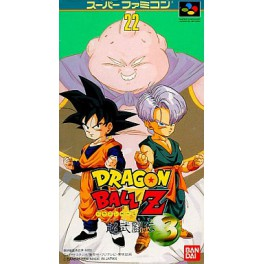 Dragon Ball Z - Super Butouden 3 [SFC - Used Good Condition]
