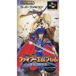 Fire Emblem 4 - Seisen no Keifu [SFC - Used Good Condition]