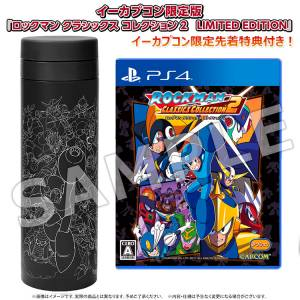 Megaman / Rockman Classics Collection 2 - e-Capcom Limited Edition [PS4]