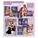 Yoru no Nai Kuni 2 / Nights of Azure 2  Bride of the New Moon - Special Collection Box GS Strongest Combo Set [Switch]