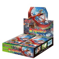 "Pokemon Sun and Moon - Expansion Pack ""Tatakau Niji wo Mita ka"" 30 Pack BOX [Trading Cards]"