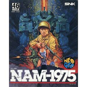 Nam 1975 (carton box) [NG AES - Used Good Condition]