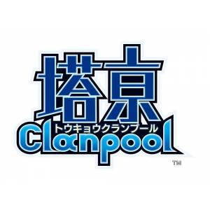 Tokyo Clanpool - Limited Edition [PSVita]