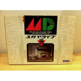 Mega Drive 1 - Complete in box (First Version) [Used Good Condition]