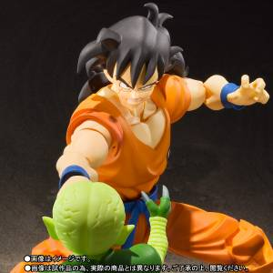 Dragon Ball Z - Saibamen - Yamcha Limited Edition [S.H. Figuarts]
