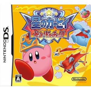 Hoshi no Kirby - Sanjou! Dorocche Dan / Kirby - Squeak Squad [NDS - Used Good Condition]