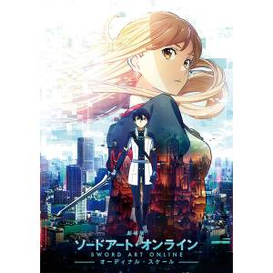 Sword Art Online : -Ordinal Scale- Kirito Limited set [Blu-ray - Region Free]
