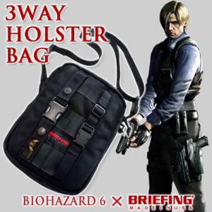 Bio Hazard 6 - Briefing 3 Way Holster Bag [e-Capcom Limited]