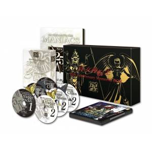 Shin Megami Tensei DEEP STRANGE JOURNEY - Shin Megami Tensei 25th Anniversary Commemorating Special Box [3DS]