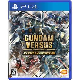 Gundam Versus - Premium G Sound Edition [PS4]