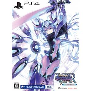 Megadimension Neptunia VIIR / Shin Jigen Game Neptune VIIR: Victory II Realize - Memorial Edition [PS4]