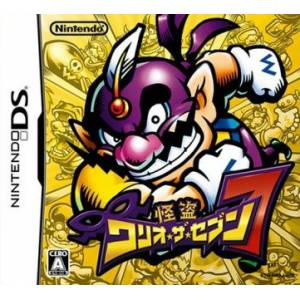Kaitou Wario The 7th / Wario - Master Of Disguise [NDS - Used Good Condition]