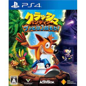Crash Bandicoot N. Sane Trilogy / Uttobi Sandan Mori! - Standard Edition [PS4]