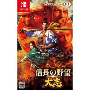 Nobunaga no Yabou: Taishi - Standard Edition [Switch]