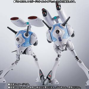 The Super Dimension Fortress Macross - Regult Light & Heavy Missile Carrier Type Limited Set [HI-METAL R]