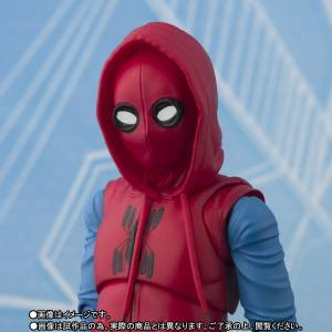 Spider-Man: Homecoming - Spider-Man  Home Made Suit ver. Limited Edition [S.H. Figuarts]