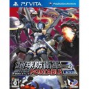 Earth Defense Force 3 Portable [PSVita]