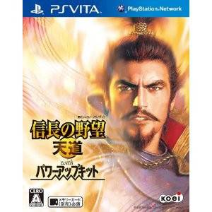 Nobunaga no Yabou - Tendou with Power Up Kit [PS Vita]