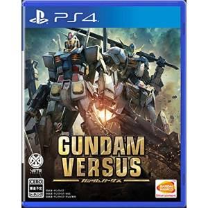 Gundam Versus - Standard Edition [PS4-Used]