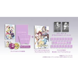 Atelier Lydie & Soeur: Alchemists of the Mysterious Painting - 20th Anniversary Box [PS4]