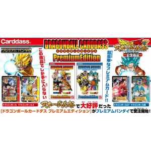Dragon Ball Carddass - Premium Edition (Dragon Ball GT & Super ver. / Dragon Ball & DBZ ver.) Special Set [Trading Cards]