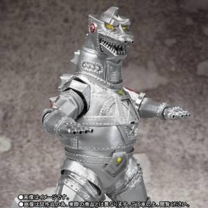 Godzilla vs MechaGodzilla - MechaGodzilla 1974 Ver. - Limited Edition [SH MonsterArts]